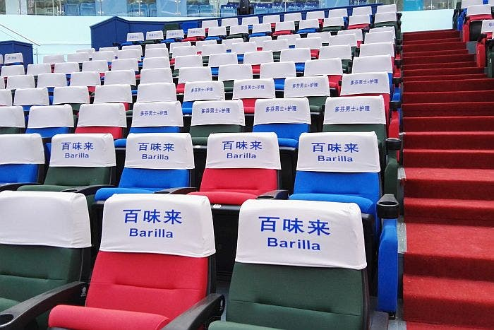 ATP Shanghai: anche in Cina, Barilla investe nel tennis