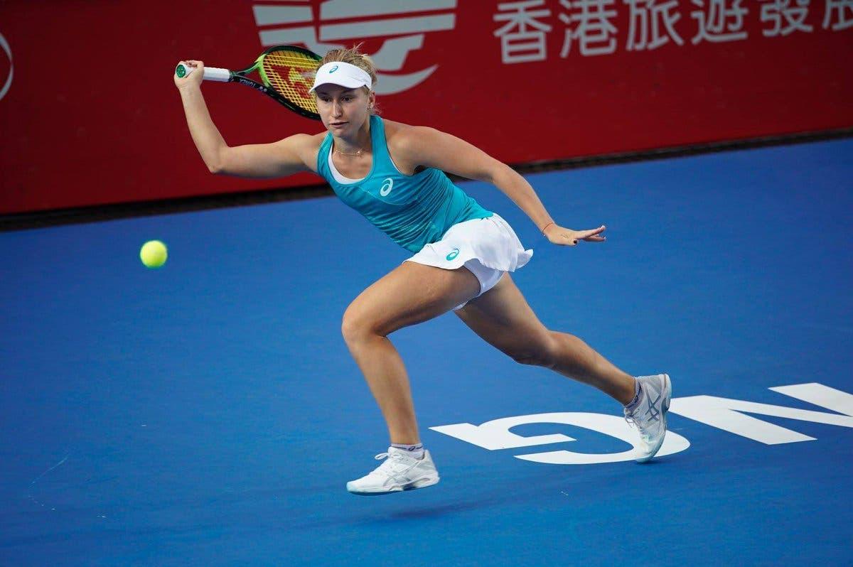WTA Hong Kong: ultimo atto tra Gavrilova e Pavlyuchenkova